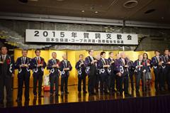 3生協連の代表を含む21人が登壇しました。左から6人目が私、左から9人目が塩崎厚労相です。 中央の マイク前で挨拶しているのが、日本生協連虹の会会長である小林浩日本ハ ム株式会社代表取締役会長です。