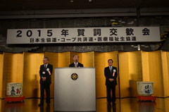 左はしがコープ共済連の矢野会長、中央で挨拶しているのが日本生協連の浅田会長、右はしが私です。