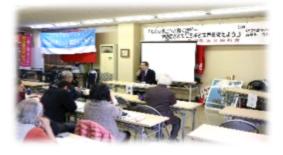 2月18日の香川県原水協総会・講演の様子