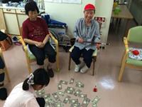 お金つりゲーム (偽札です)