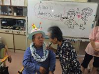 お誕生会) K様 お祝いに涙です。