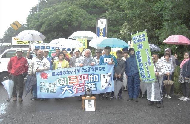 雨の中での、徳島への引き継ぎ式でした。