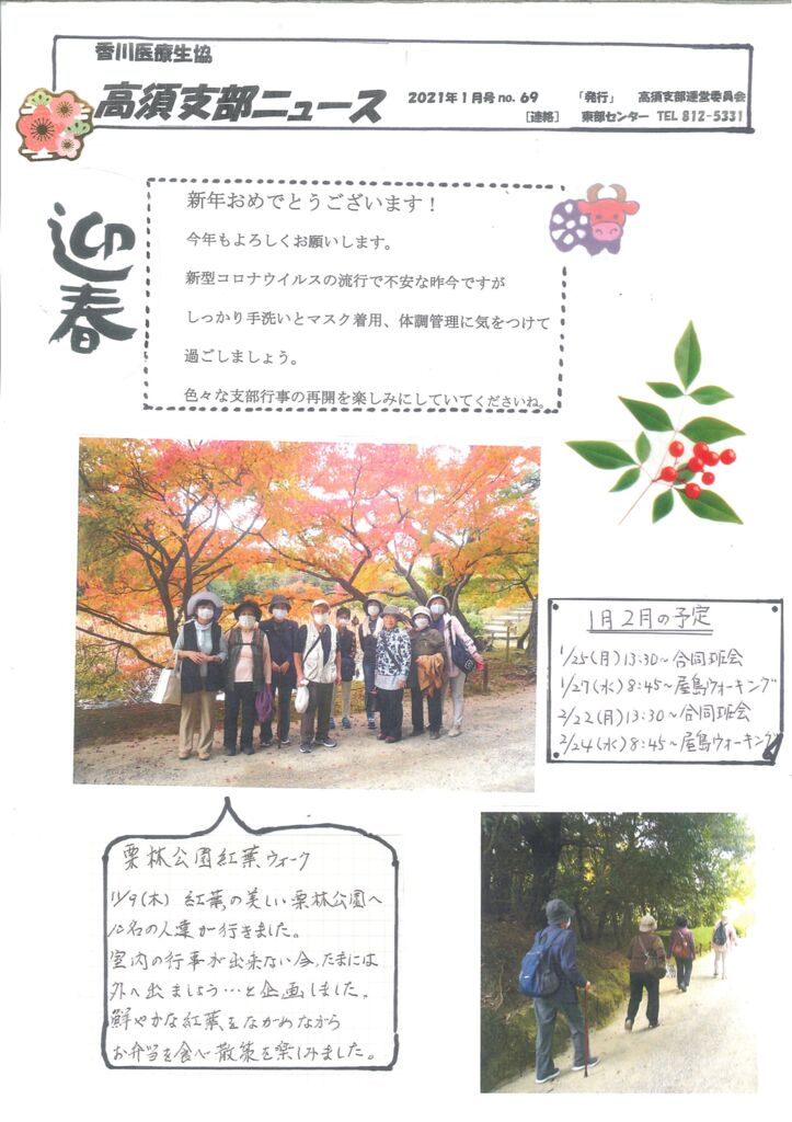 Page 1, object 4のサムネイル